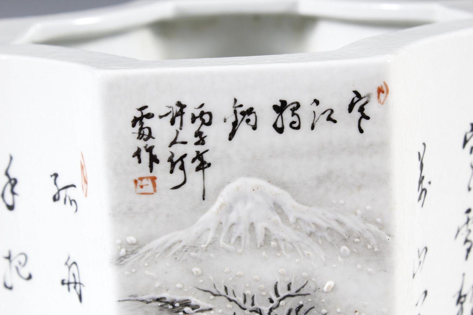 Porzellan-Pinselbehälter, China, Mitte 20. Jahrhundert - Bild 8 aus 15