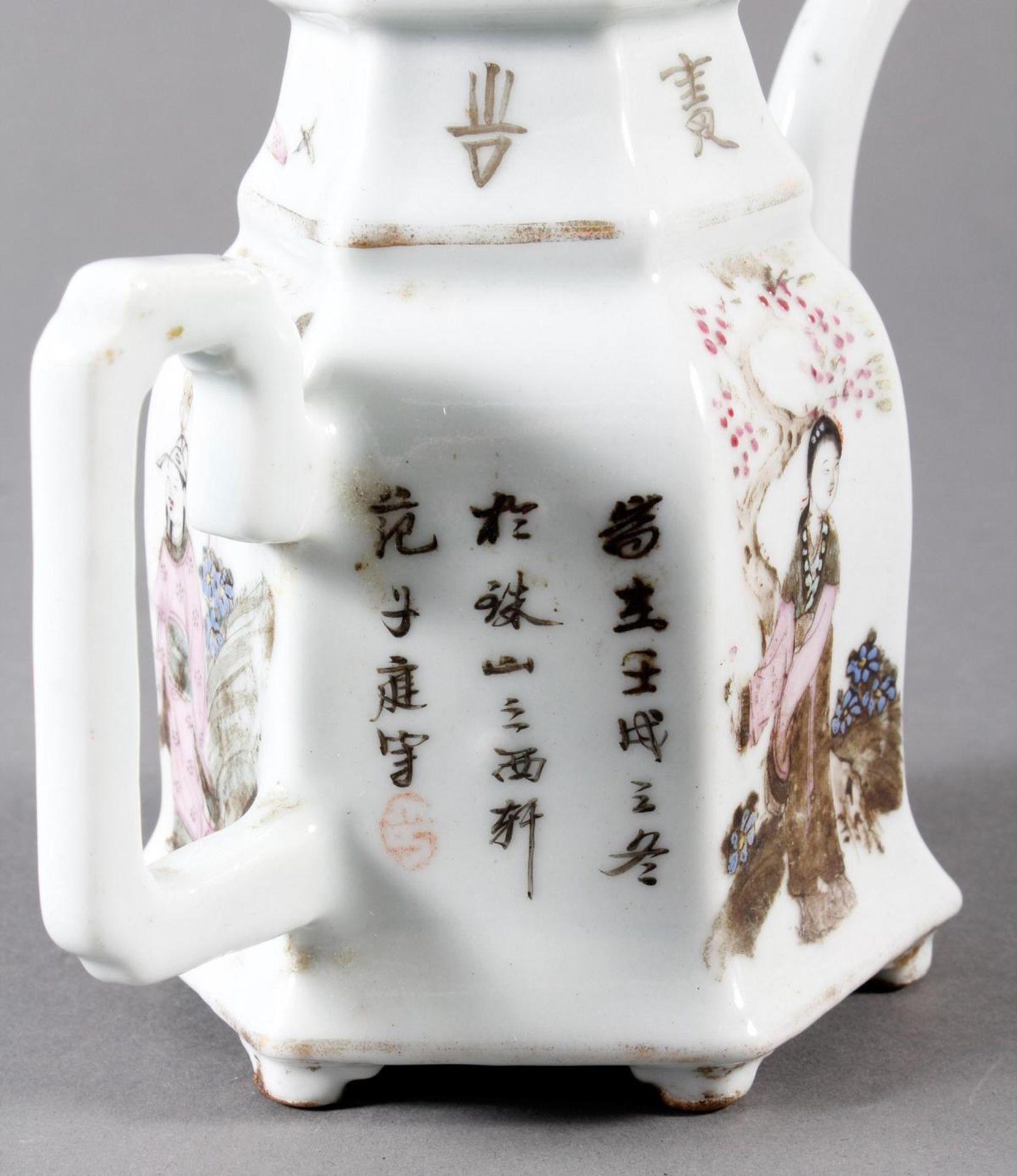 Porzellan Teekann, China, 19. Jahrhundert - Bild 8 aus 15