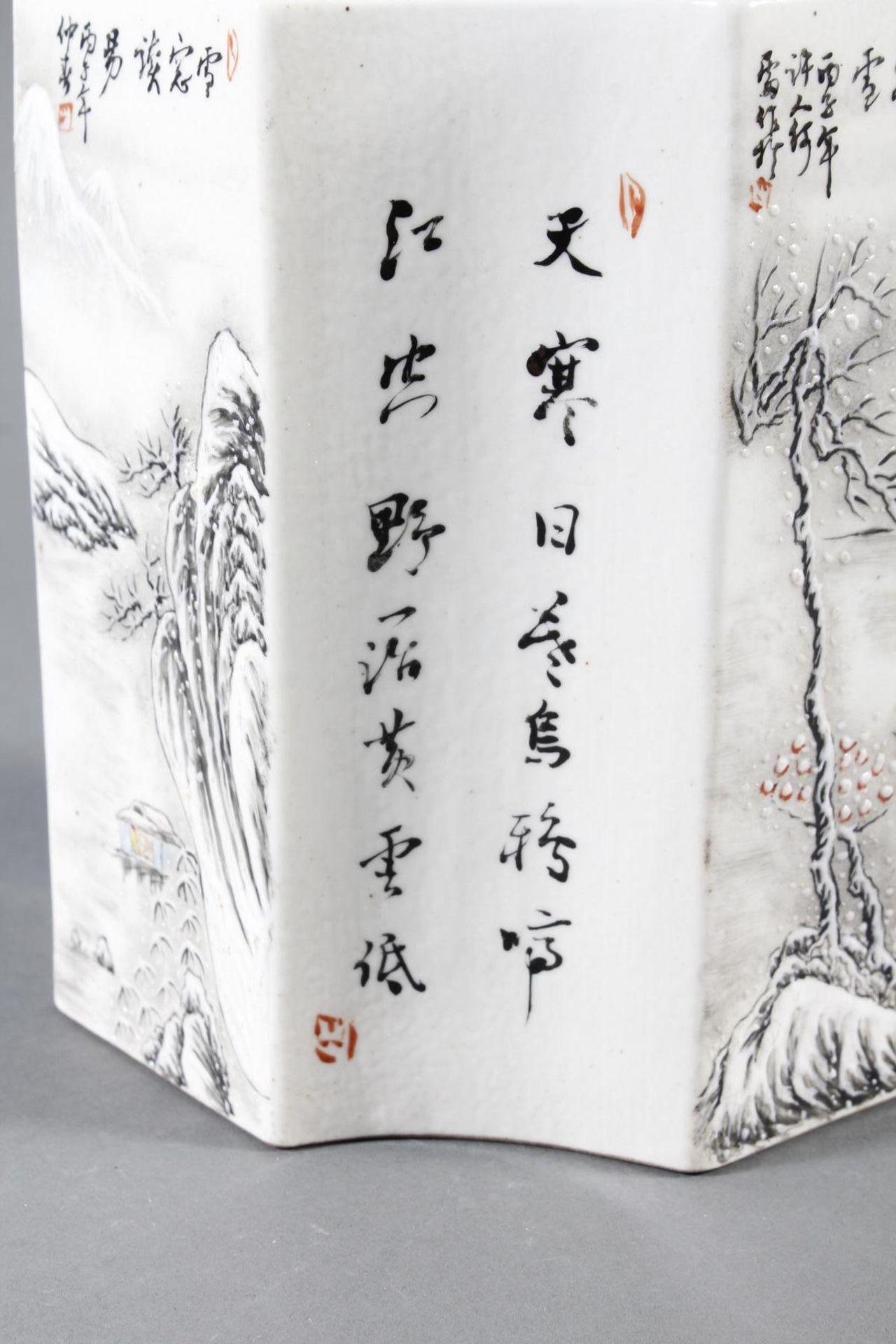 Porzellan-Pinselbehälter, China, Mitte 20. Jahrhundert - Bild 12 aus 15