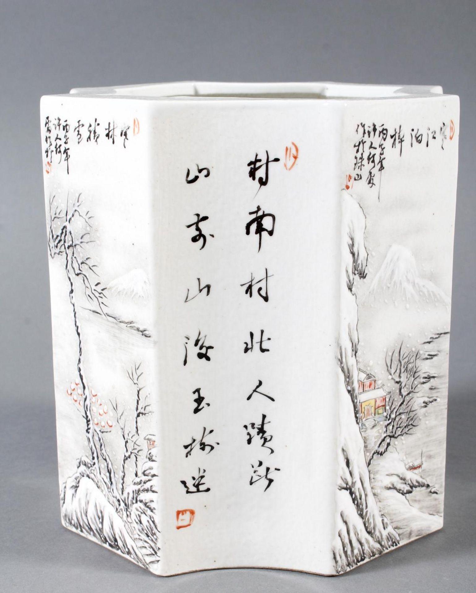 Porzellan-Pinselbehälter, China, Mitte 20. Jahrhundert - Bild 3 aus 15