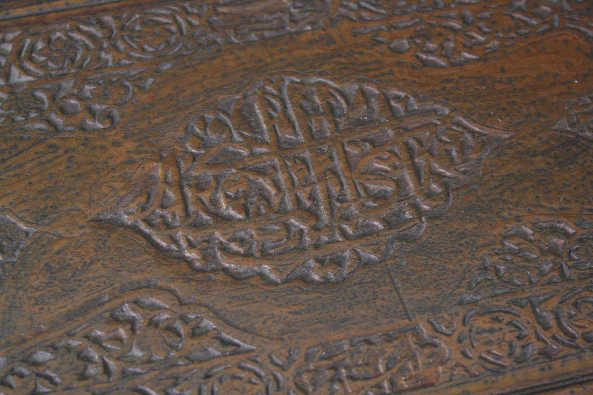 Zwei Waagen im Kasten, Iran 18. Jahrhundert - Bild 2 aus 6