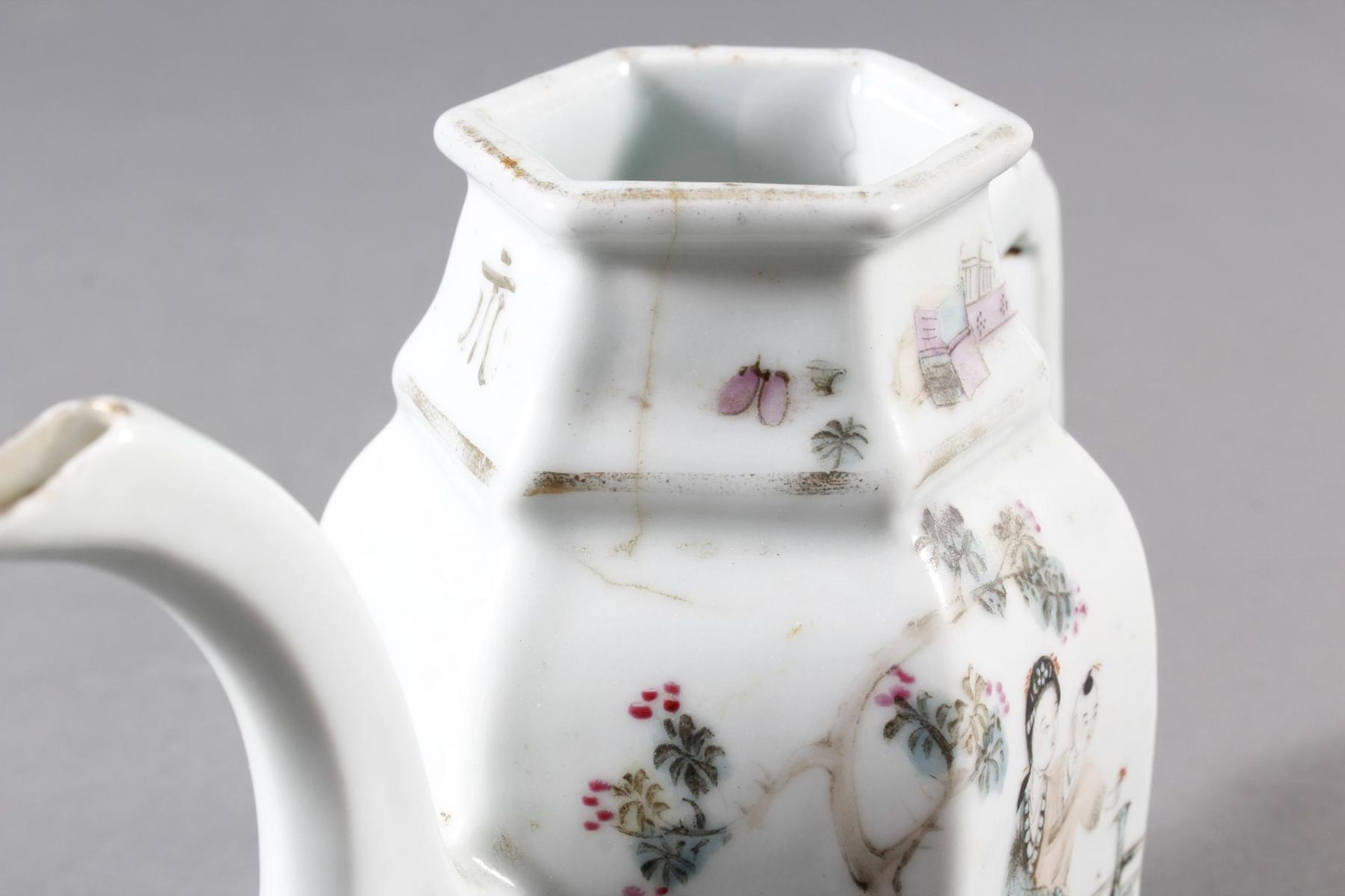 Porzellan Teekann, China, 19. Jahrhundert - Bild 12 aus 15