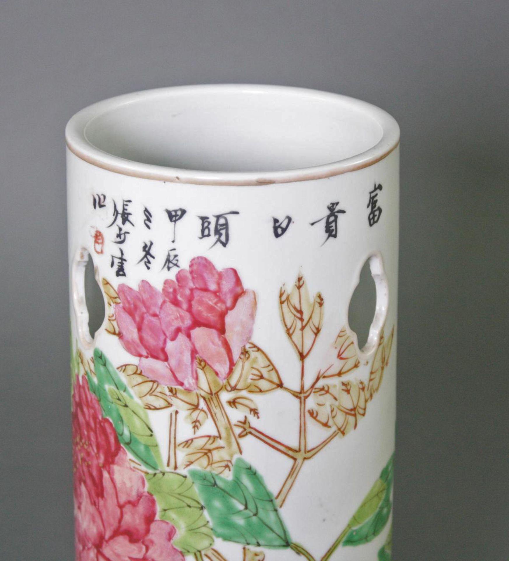 Hutständer, China Ende 19. Jahrhundert - Bild 5 aus 6