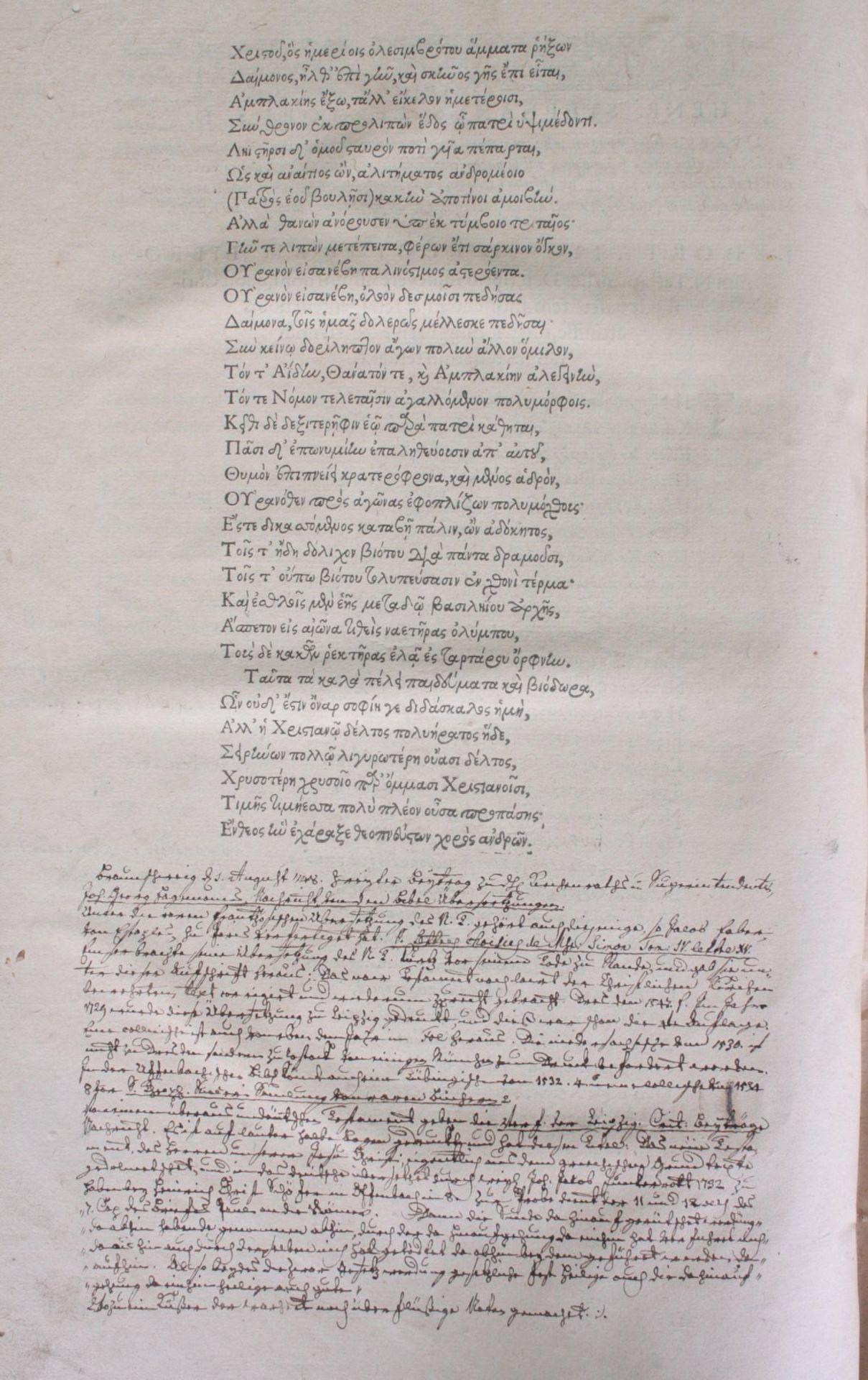 Griechische-Lateinische Bibel, Novum Testamentum 1582 - Bild 8 aus 23