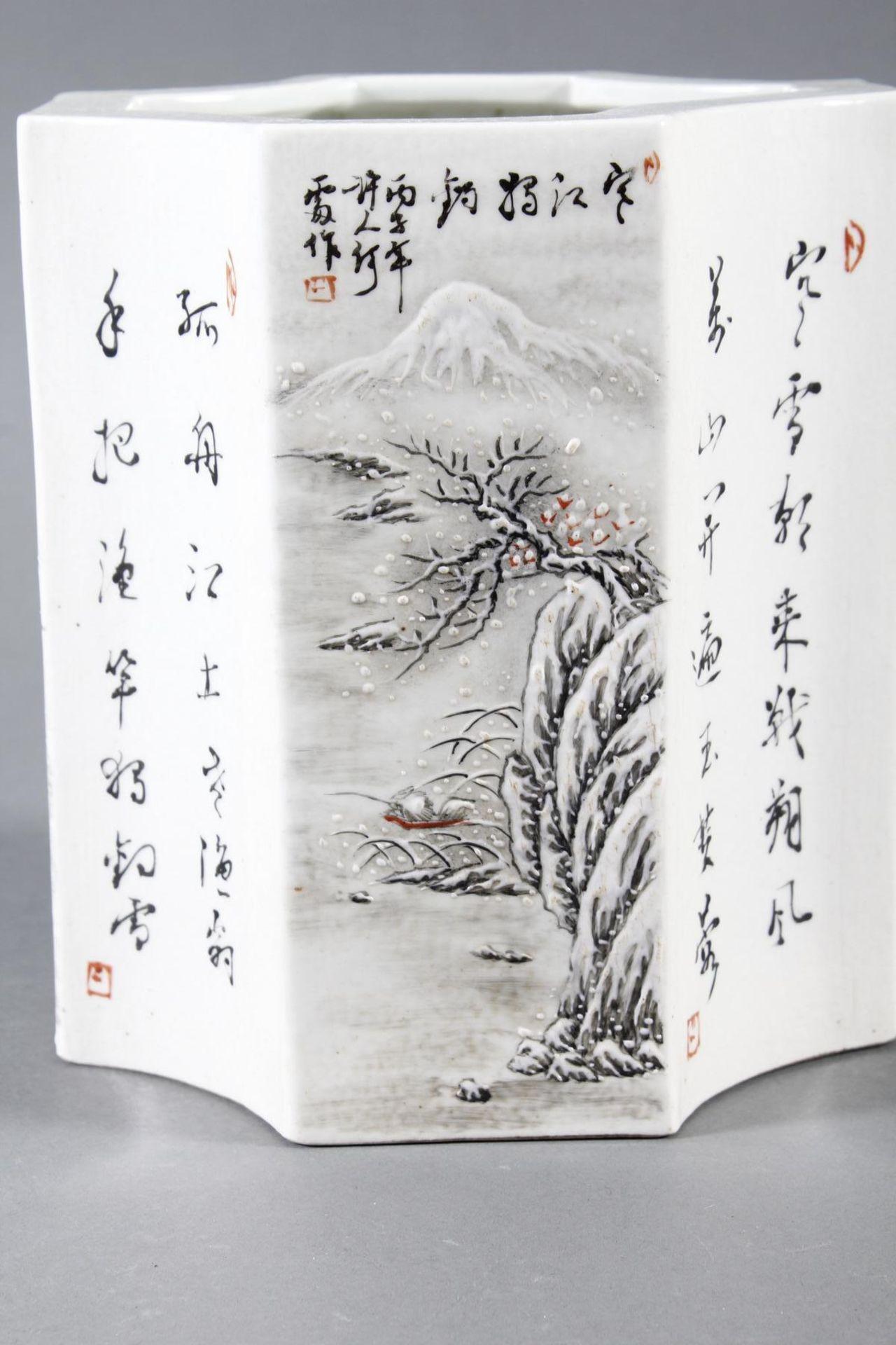 Porzellan-Pinselbehälter, China, Mitte 20. Jahrhundert - Bild 7 aus 15