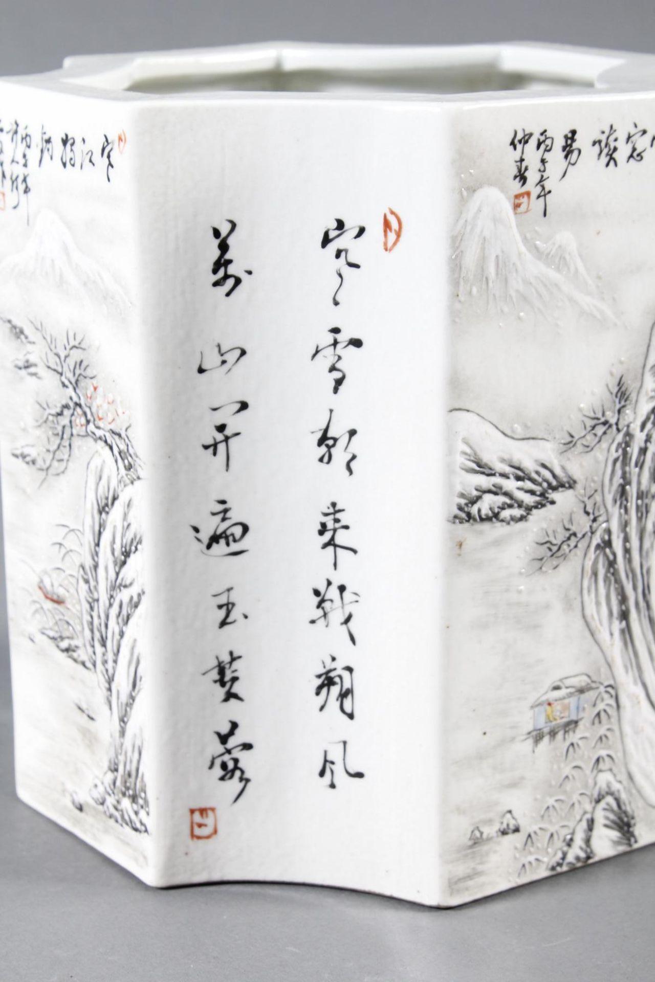 Porzellan-Pinselbehälter, China, Mitte 20. Jahrhundert - Bild 9 aus 15