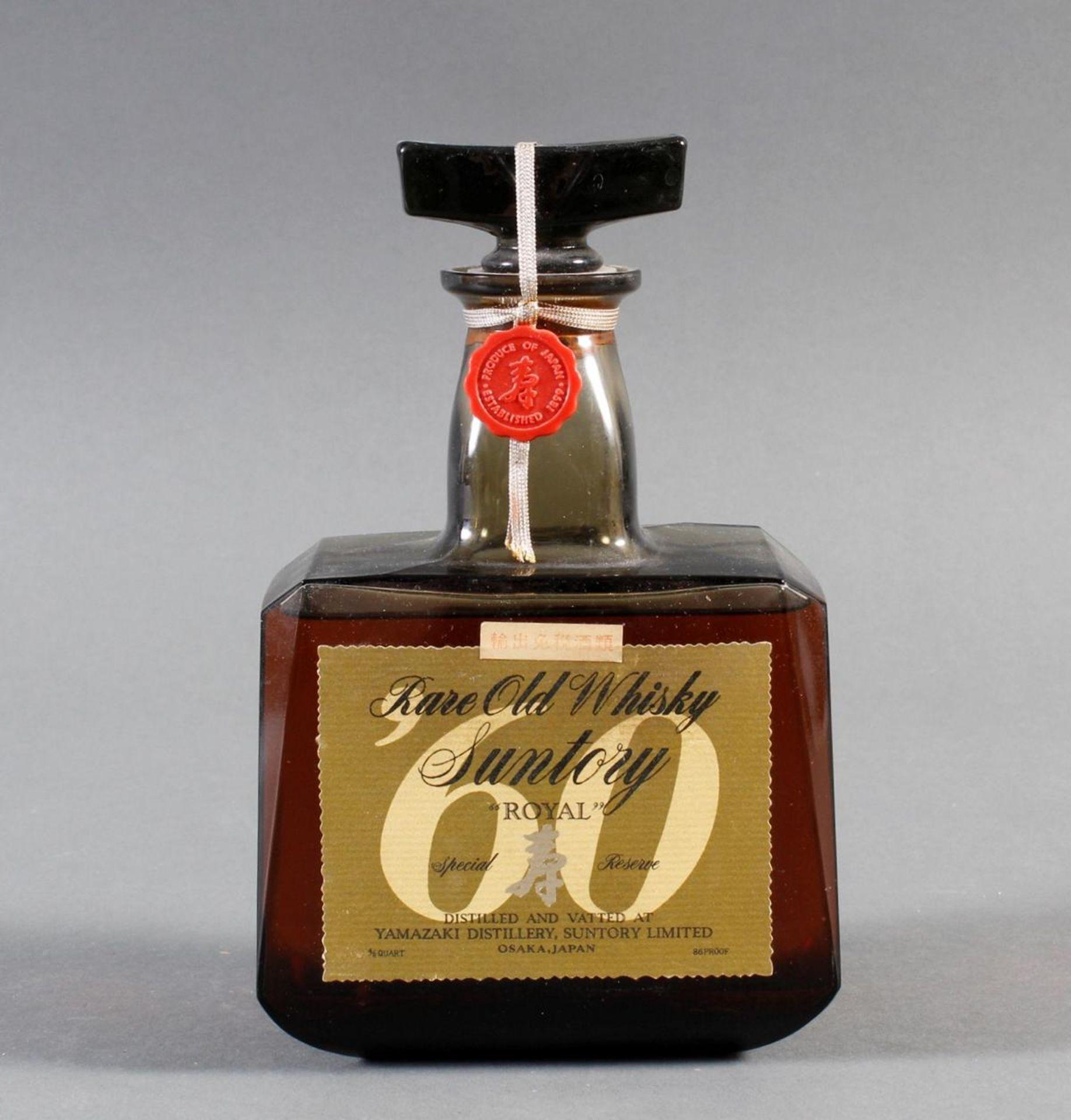 Rare Old Whisky Suntory Royal ´60 Special Reserve Yamazaki
