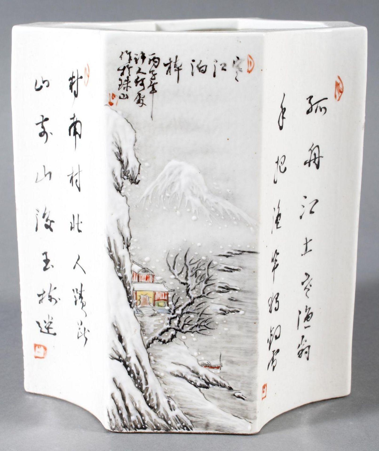 Porzellan-Pinselbehälter, China, Mitte 20. Jahrhundert - Bild 4 aus 15