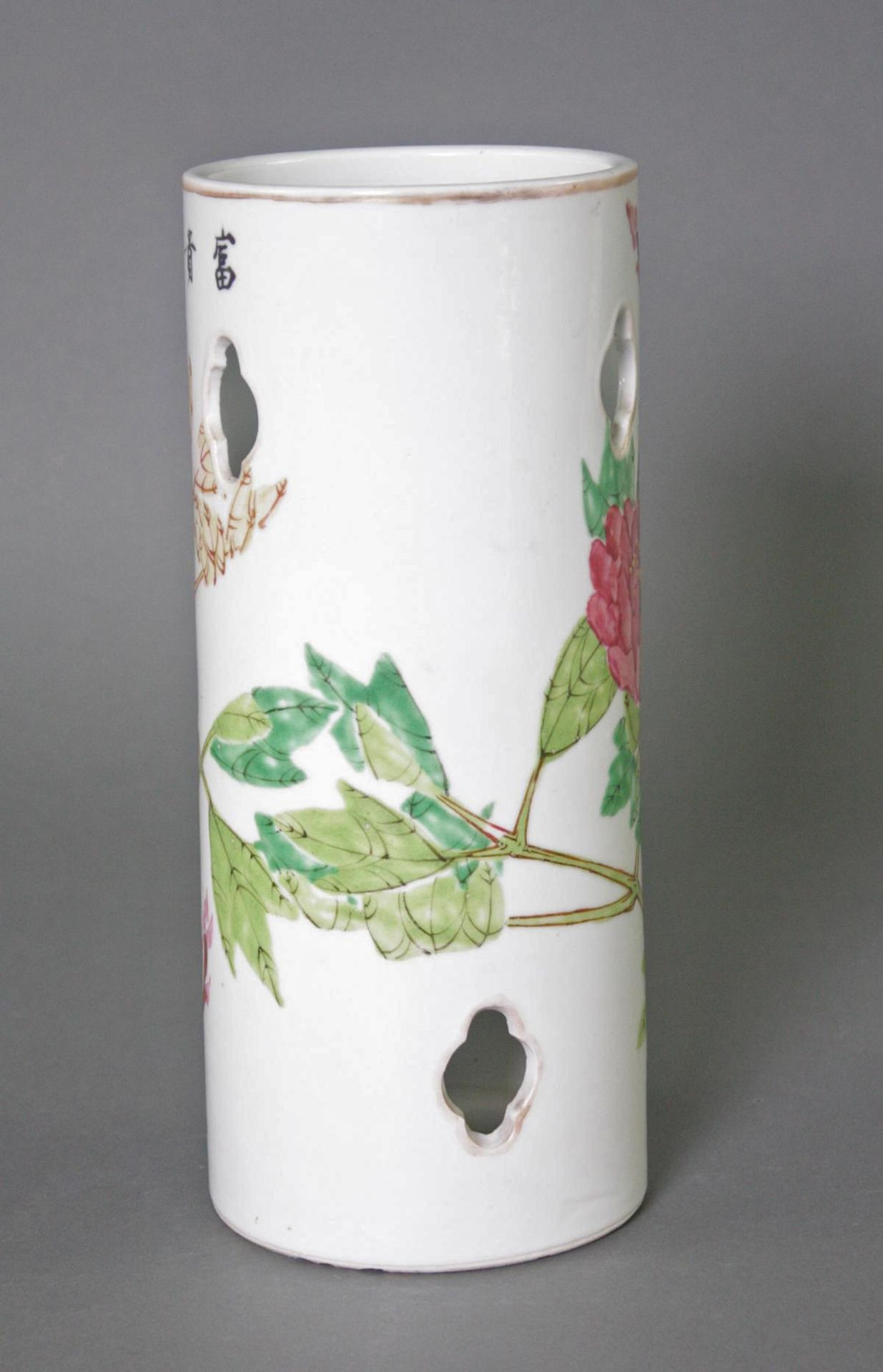 Hutständer, China Ende 19. Jahrhundert - Bild 4 aus 6