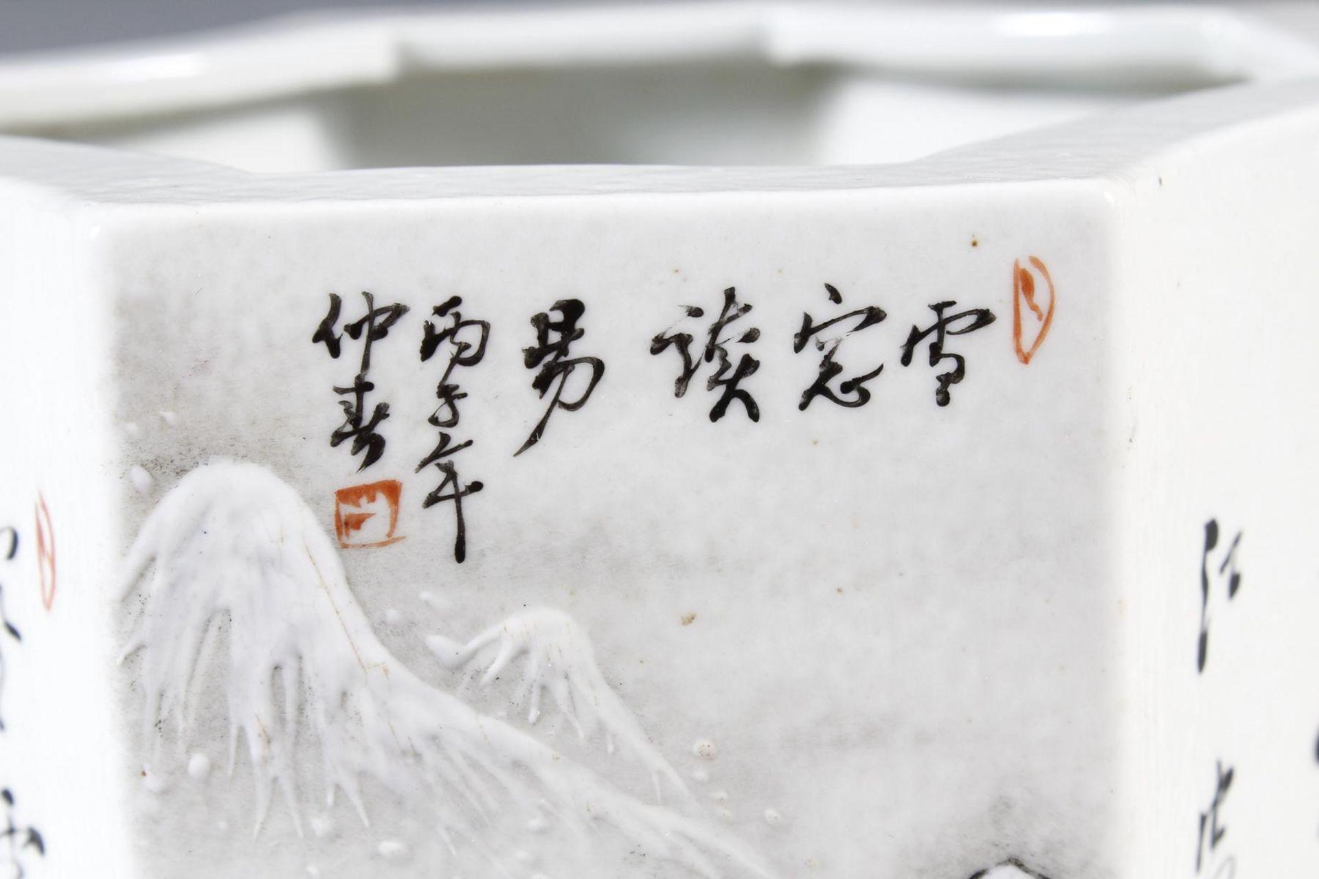 Porzellan-Pinselbehälter, China, Mitte 20. Jahrhundert - Bild 11 aus 15