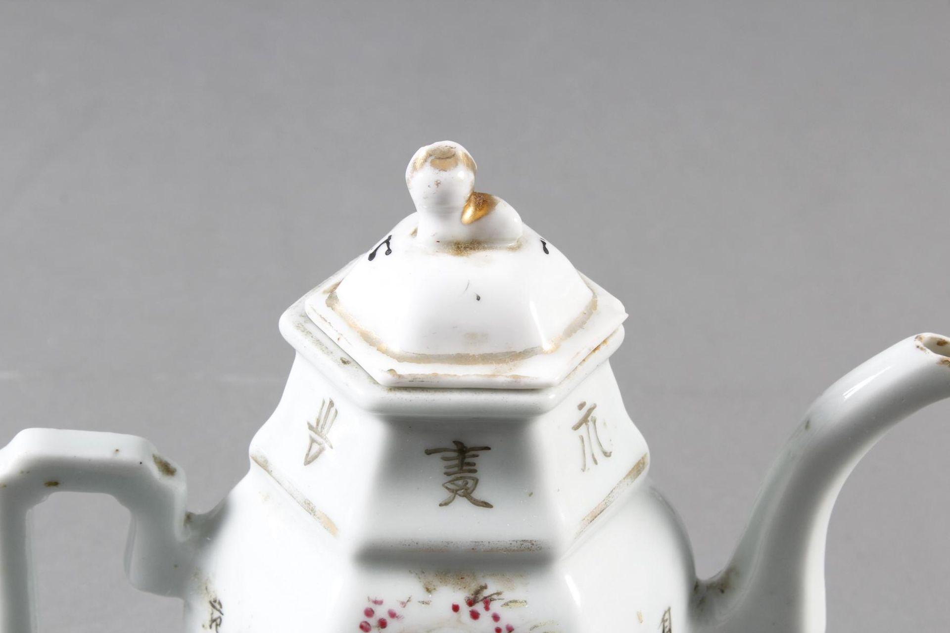 Porzellan Teekann, China, 19. Jahrhundert - Bild 10 aus 15