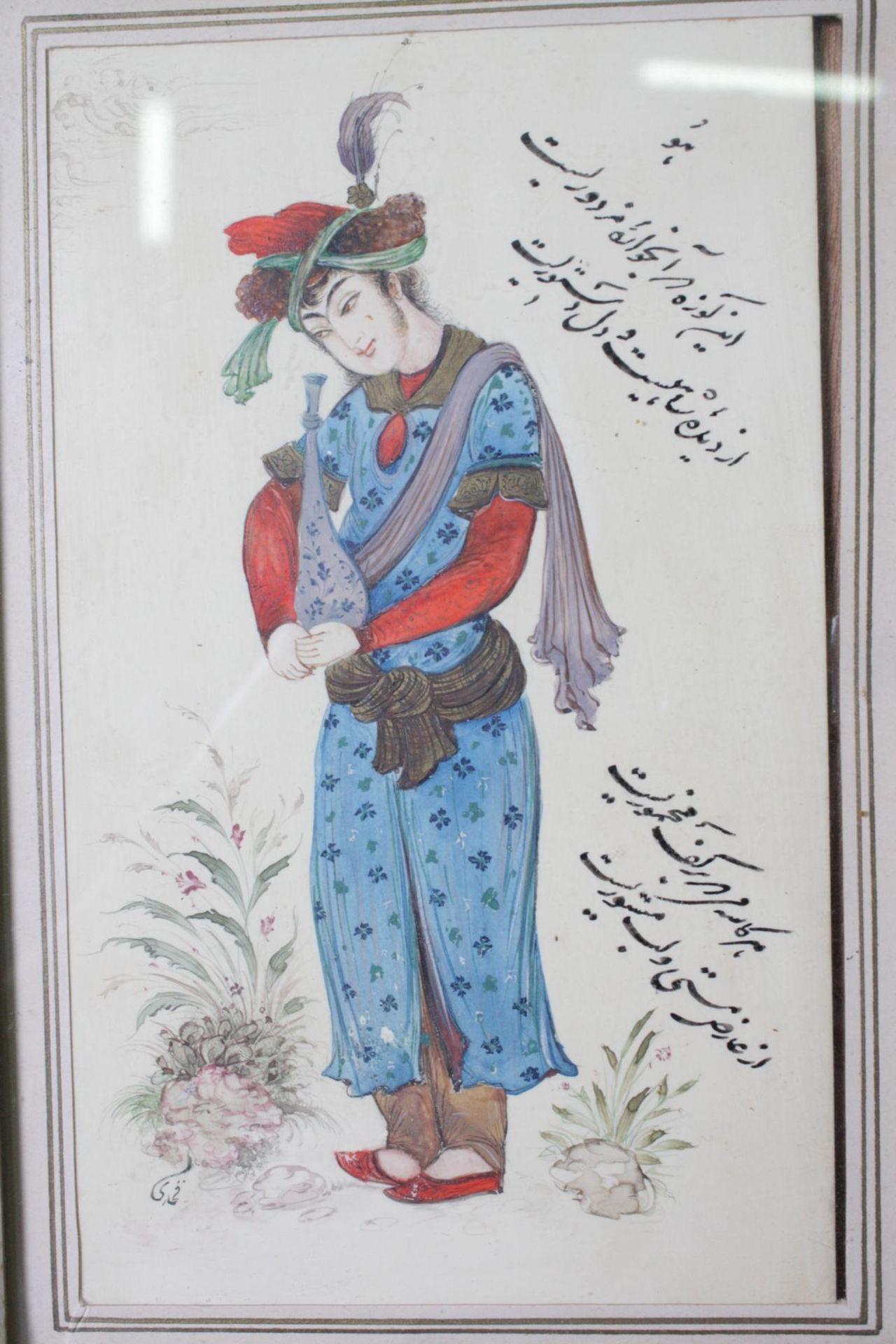 2 Miniaturbilder auf Beinplättchen, 1 Schrift-Relief, Persien, 20. Jahrhundert - Bild 2 aus 4