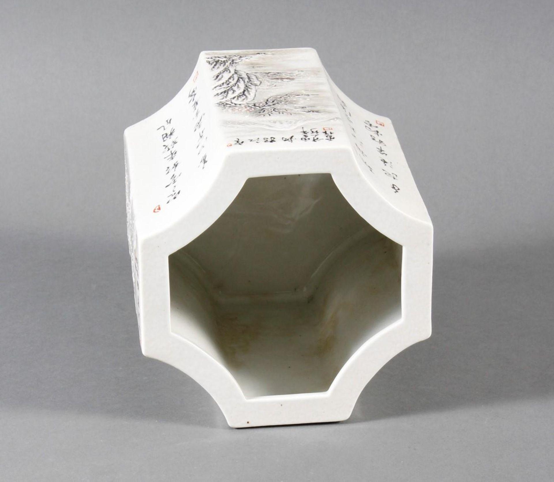 Porzellan-Pinselbehälter, China, Mitte 20. Jahrhundert - Bild 14 aus 15