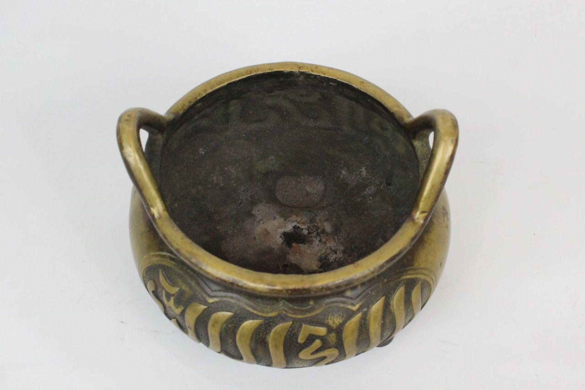 China, Großer seltener Ming Tripot Weihrauchbrenner - Image 15 of 15