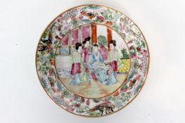 """China Famille Rose Teller """" Galante höfische Szene """""""