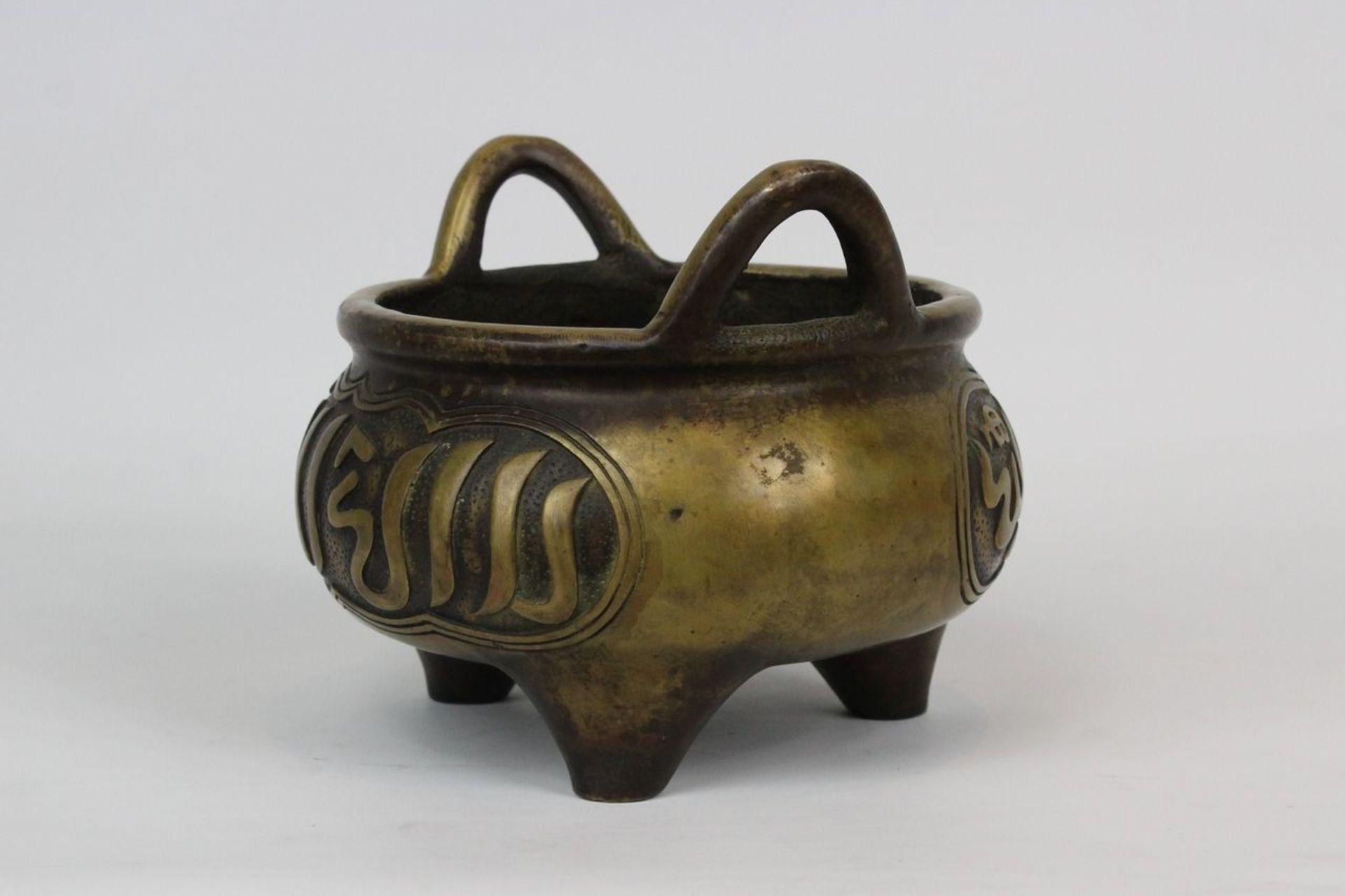 China, Großer seltener Ming Tripot Weihrauchbrenner - Image 13 of 15