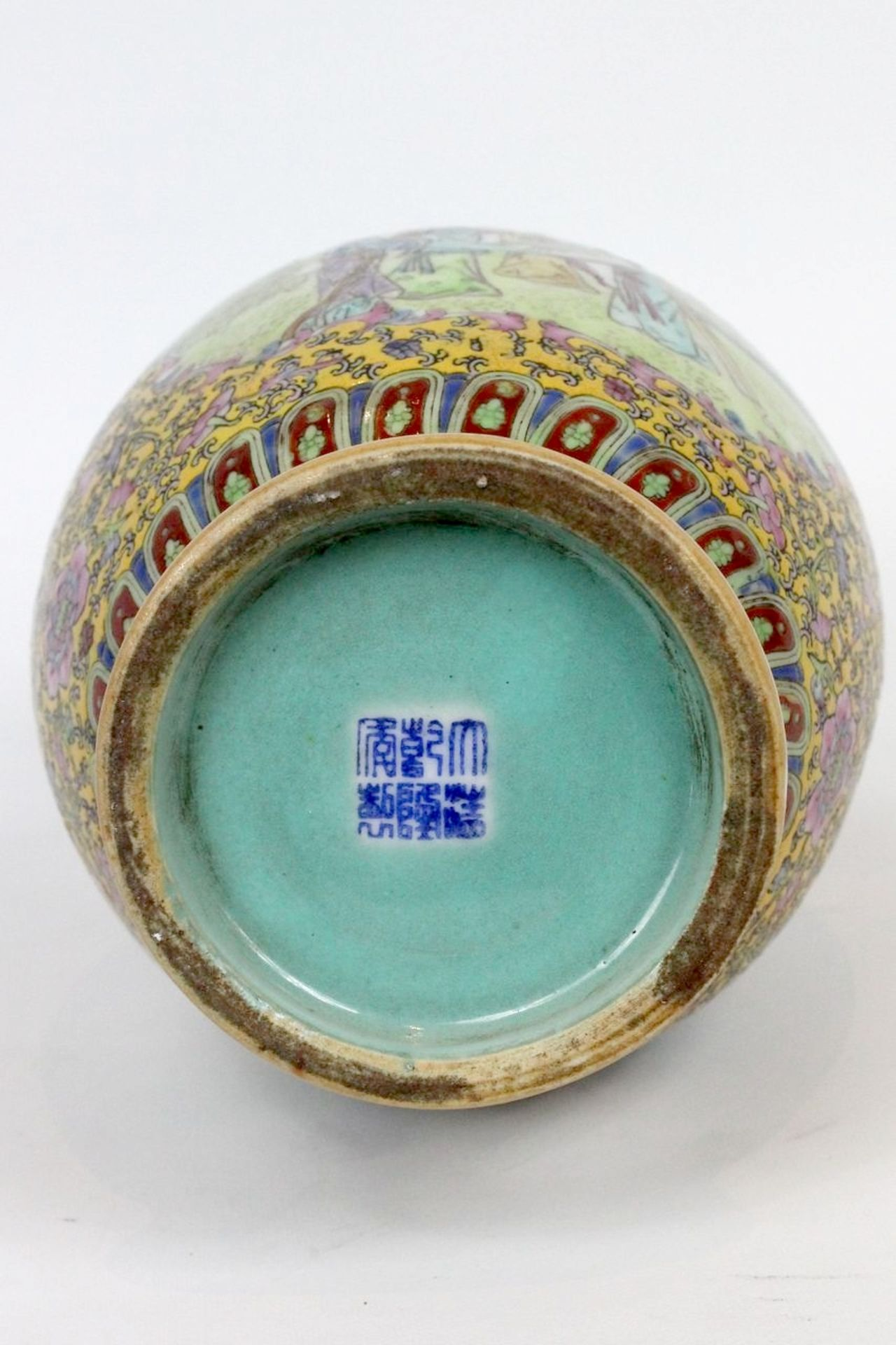 China Famille Jaune Millefleures Vase - Image 10 of 14