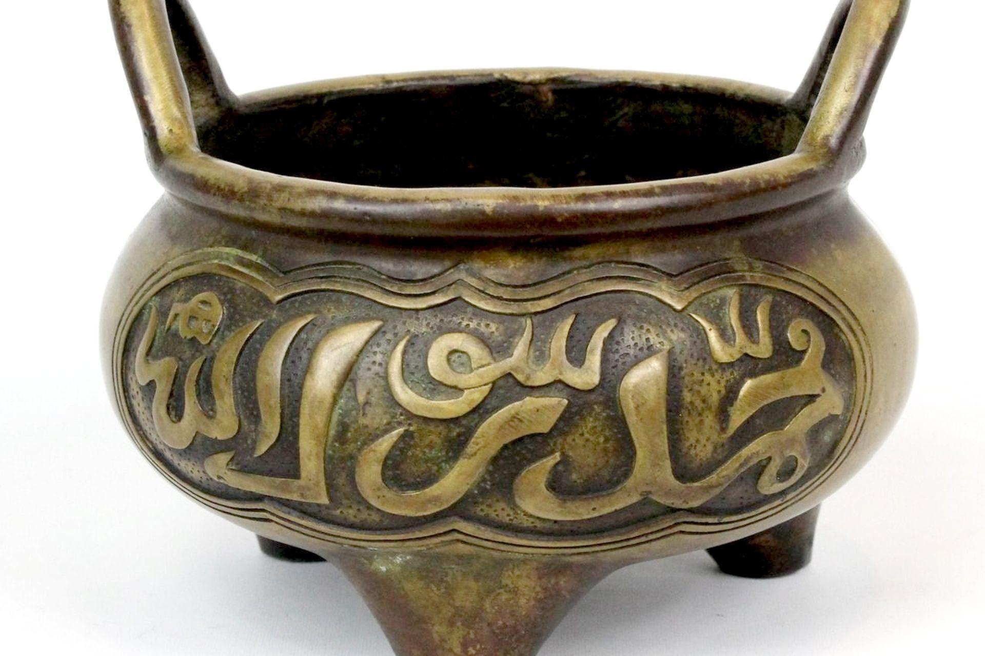 China, Großer seltener Ming Tripot Weihrauchbrenner - Image 11 of 15