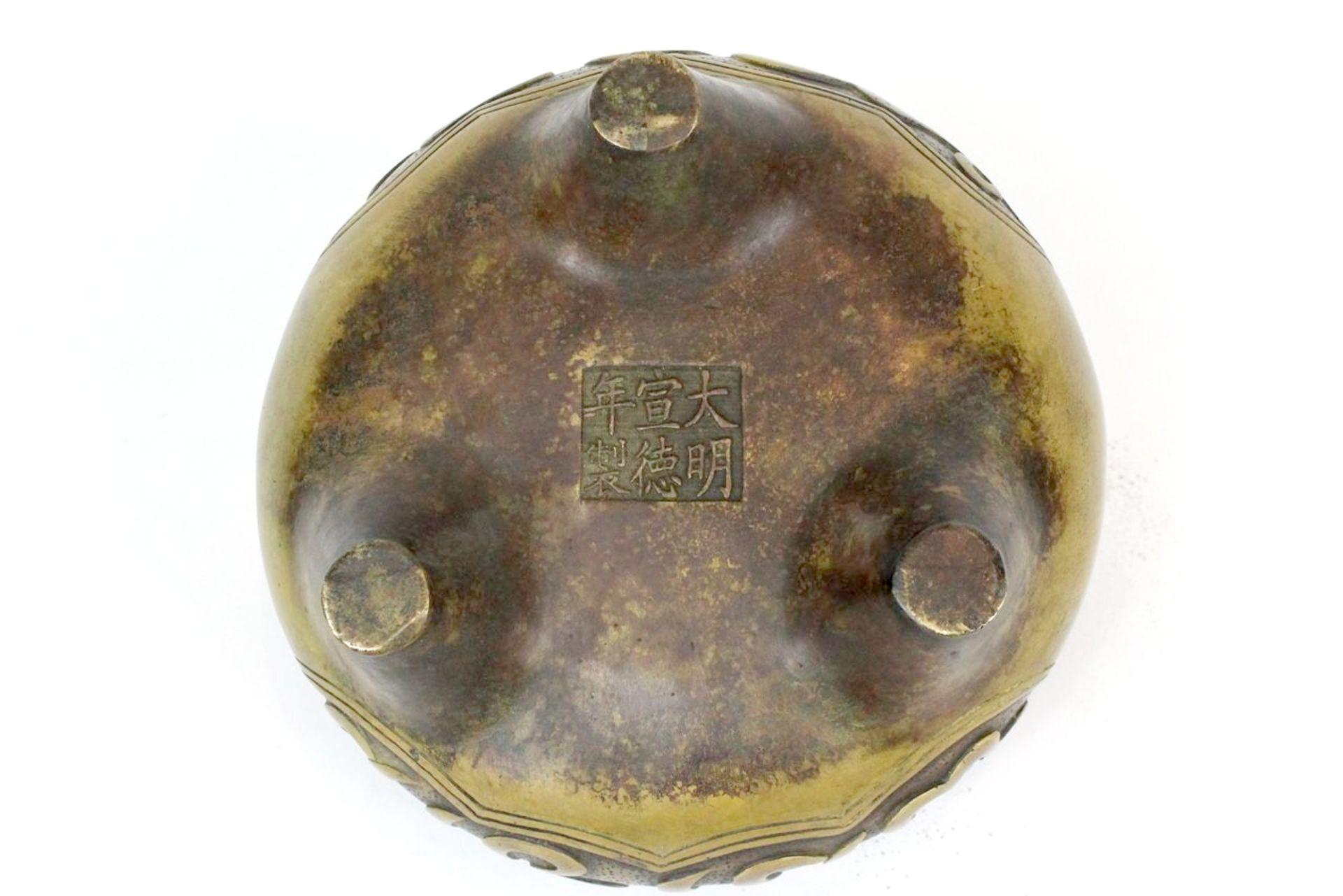 China, Großer seltener Ming Tripot Weihrauchbrenner - Image 9 of 15
