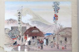 "Japanischer Farbholzschnitt "" Mt. Fuji at Kavaguchi Village """