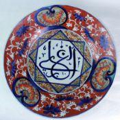 Großer chinesischer Teller für den Islamischen Markt