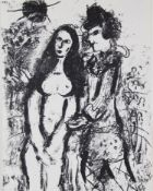 "Marc Chagall Lithographie "" der verliebte Clown """