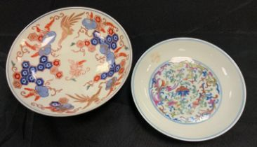 A Chinese dished bowl, decorated with fancy full birds, blossoms and hexagonal block panels; another