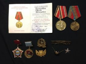 Soviet Medals: 30th Anniversary of the Great Patriotic War 1945-1975 medal complete with ribbon