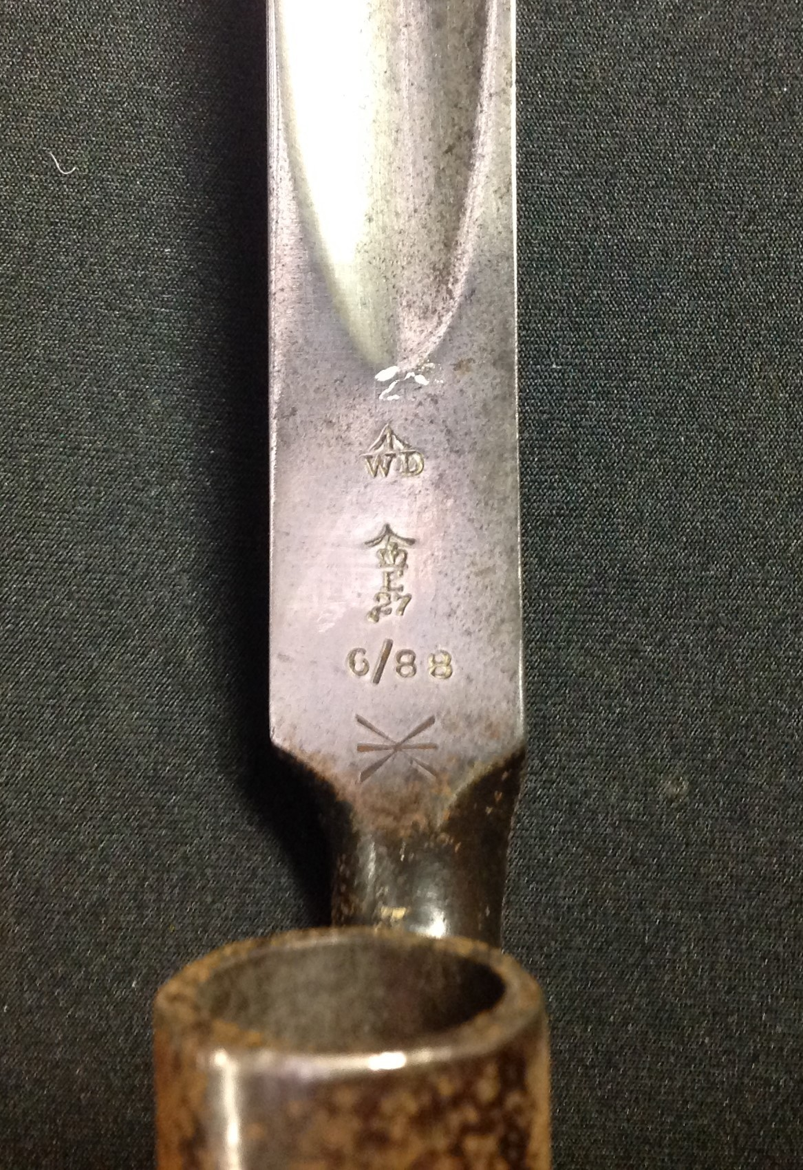 British Pattern 1876 Socket Bayonet for use with the .577/450 caliber Martini-Henry rifle. - Image 2 of 6