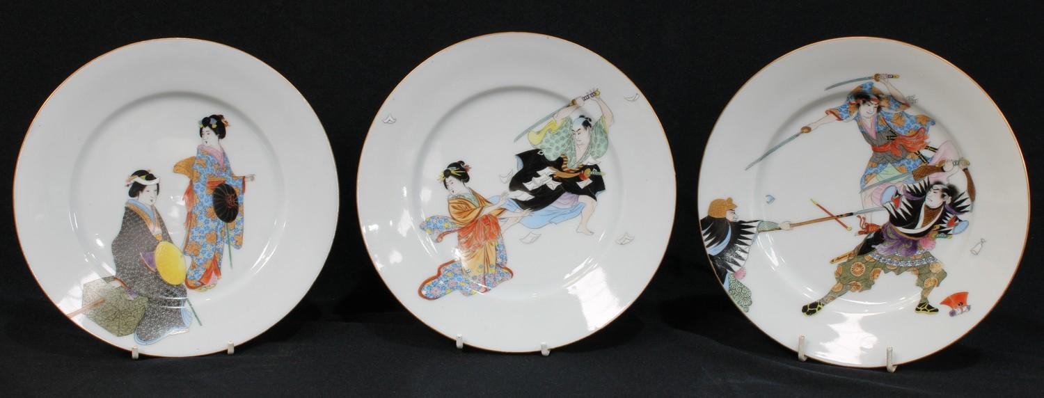 A 19th century blue and white Oriental jardiniere; six mid-20th century Oriental plates (7) - Image 3 of 3