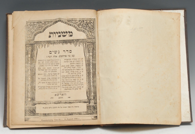 Judaica - Polish Imprint of a Jewish text, printed in Hebrew, Warszawa: Druk A. Ginsa, Nowozielna