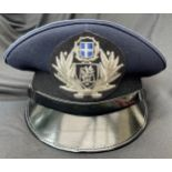 Greek Hellenic Police Officers Cap. Complete with cap badge and chinstrap. Makers label to crown.