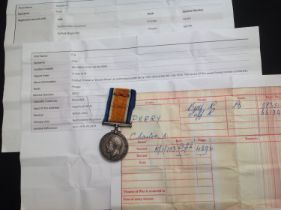 WW1 British War Medal to 28351 Pte Charles A Perry, Bedfordshire Regt. Complete with original ribbon
