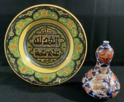 A Japanese Imari double gourd vase, Meiji period; a Middle Eastern dish (2)