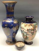 A Japanese Satsuma vase; a similar smaller bowl; a large Carlton Ware (3)