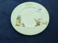 BCM Nelsonware Clown Plate 7 inches wide