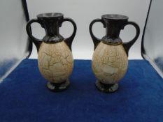 "pair of Czechoslovakian vases 8"" high"