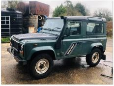 Land Rover Defender 90 County, 1988, 200tdi, 15,350miles