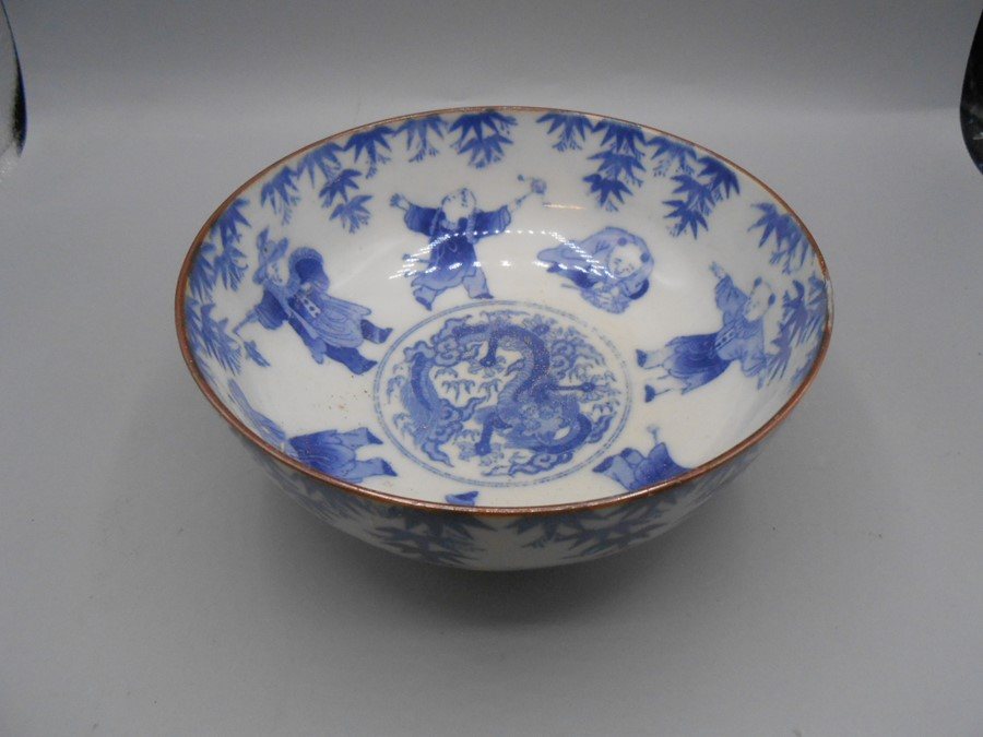 Blue and White Chinese Bowl 7 inches wide 3 tall no obvious damage small imperfection in glazing
