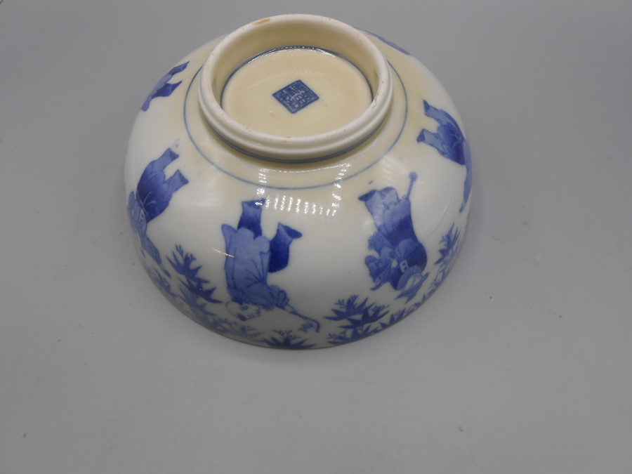 Blue and White Chinese Bowl 7 inches wide 3 tall no obvious damage small imperfection in glazing - Image 5 of 5