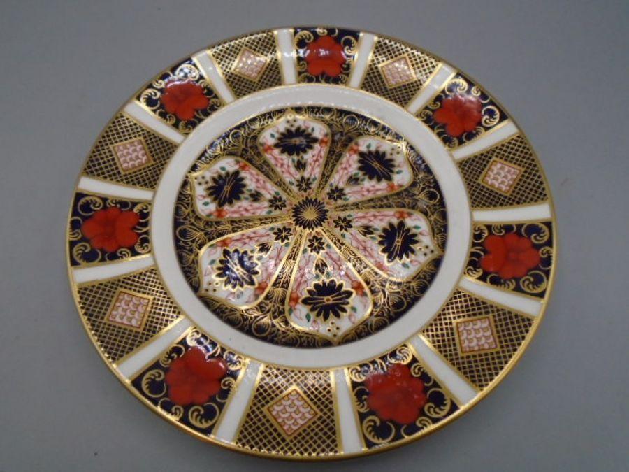 Royal Crown Derby 'Old Imari' 22cm plate