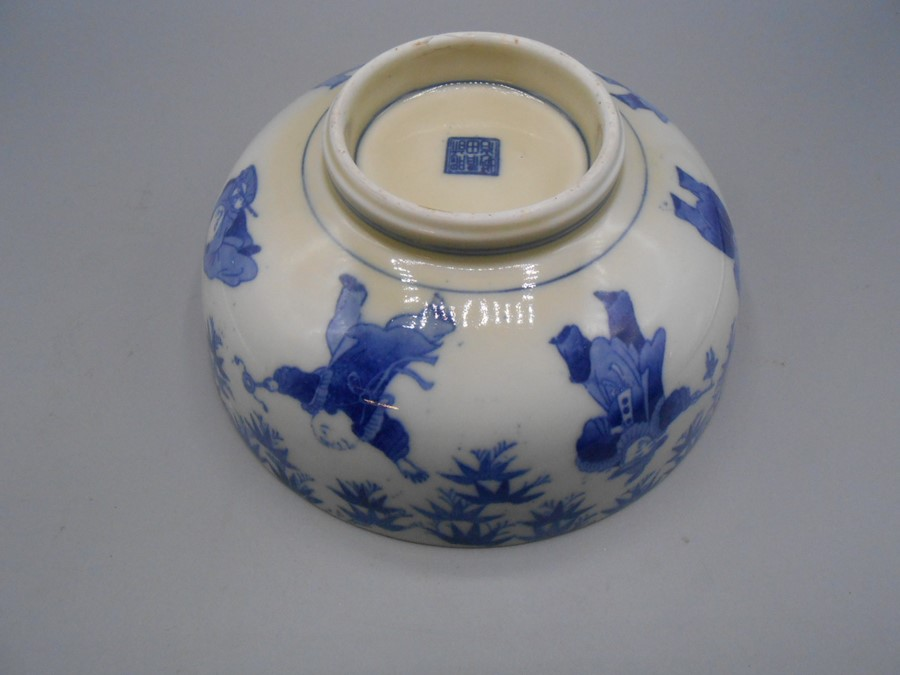 Blue and White Chinese Bowl 7 inches wide 3 tall no obvious damage small imperfection in glazing - Image 3 of 5