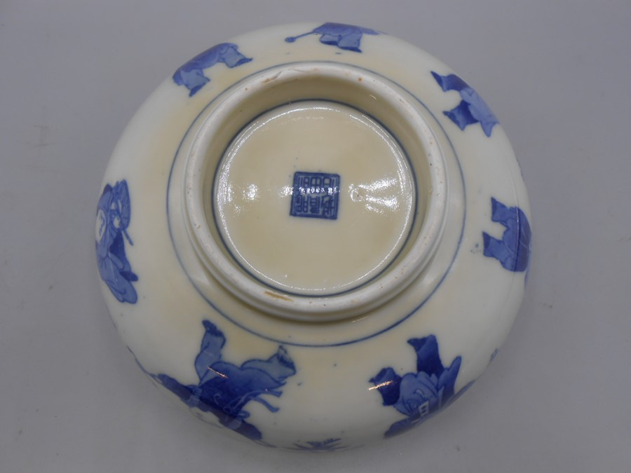 Blue and White Chinese Bowl 7 inches wide 3 tall no obvious damage small imperfection in glazing - Image 4 of 5