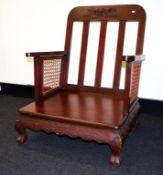 Chinese hardwood opium chair