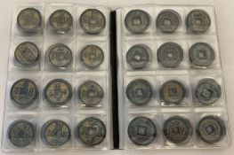 A folder containing 120 Chinese coins with square holes and character markings.