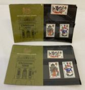 2 x sets of British Pictorial Christmas 1968 collectors stamps.