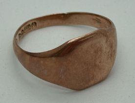 A vintage 9ct gold man's plain square shaped signet ring. Fully hallmarked to inside of band, with
