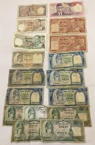 A collection of 17 assorted bank notes from Nepal, Thailand, Indonesia & Sri Lanka. …