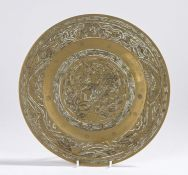 Chinese brass plate, decorated with dragons and a conforming border, the underside with a