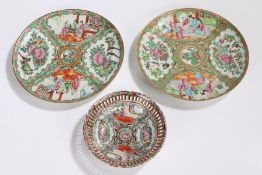 Two Chinese famille rose plates, with figural, bird and foliate decoration,24cm diameter,